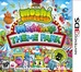 Moshi Monsters 2:Moshlings Theme Park
