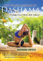 Dashama Konah Gordon: Prasha Method Grounding Vinyasa