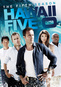 Hawaii Five-O (2010): The Fifth Season
