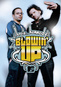Jamie Kennedy's Blowin' Up: Complete First Season