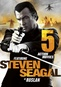 5 Action Movies Featuring Steven Seagal in Russian